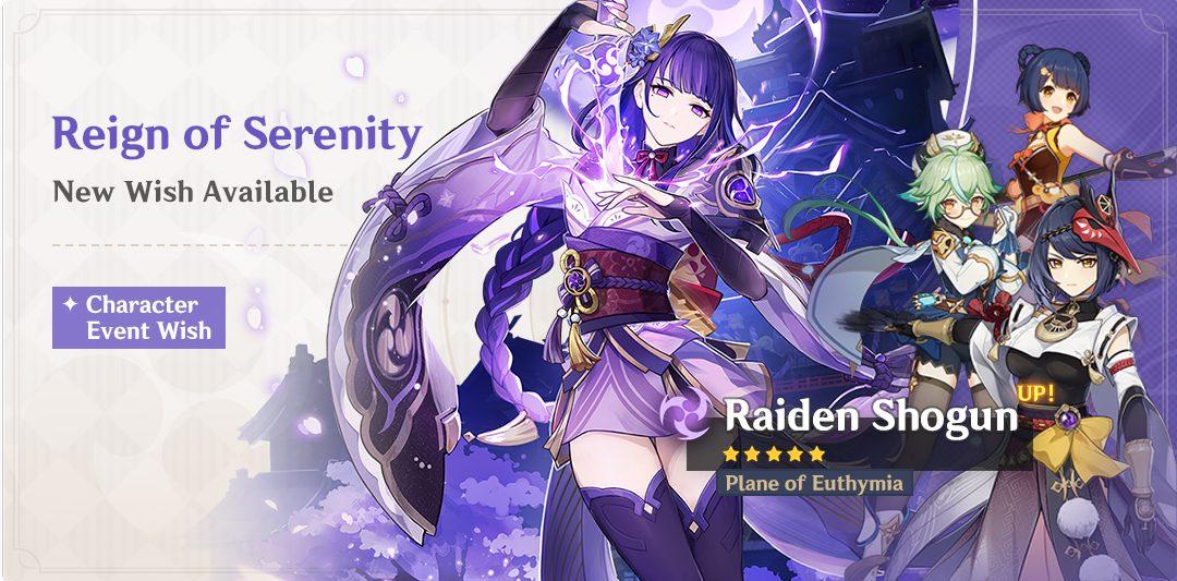 Megérkezett az új RAIDEN SHOGUN Banner információ!