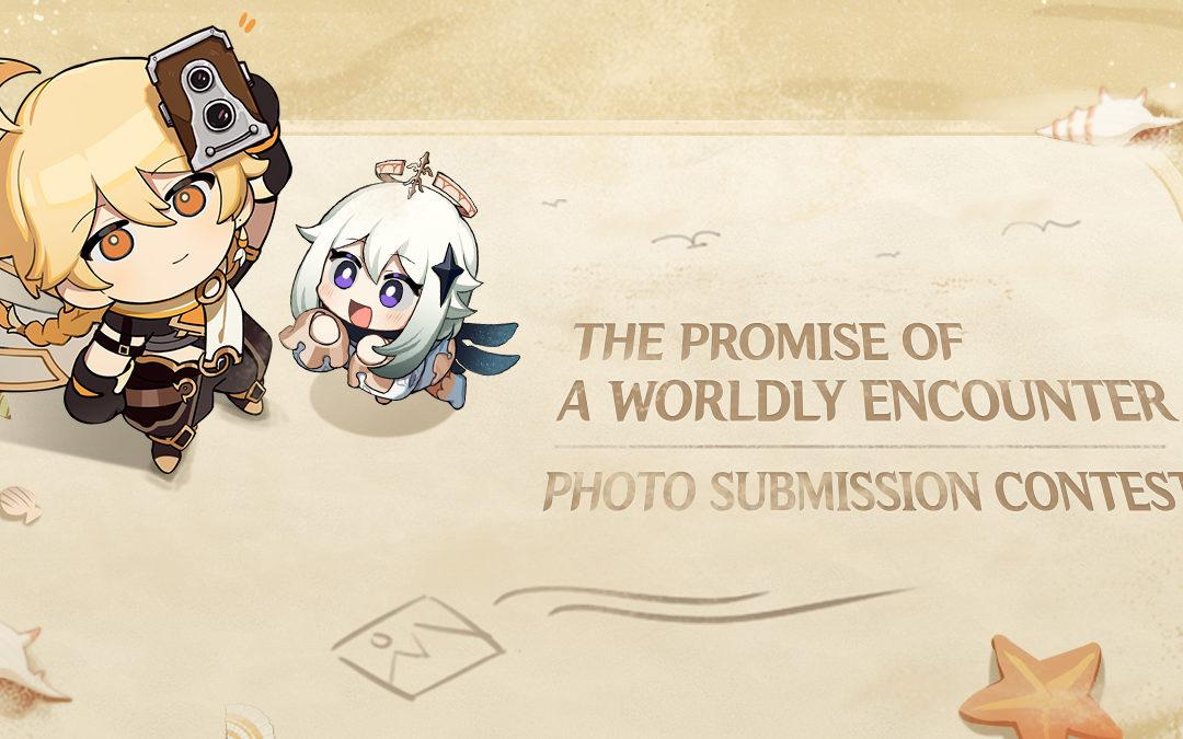 """""""The Promise of a Worldly Encounter"""" fotópályázat"""